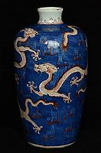 $1 Chinese Dragon Vase Qianlong Mark and Period