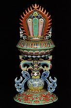 $1 Chinese Altar Ornament Qianlong Mark & Period
