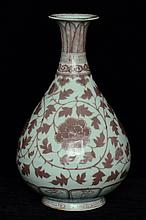 $1 Chinese Ming Underglaze Red Vase 14th C
