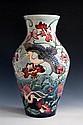 A large and impressive Moorcroft vase Rachel Bishop Kyoto design, ovoid form vase uprising to a flared rim,