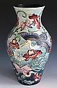 A large and impressive Moorcroft vase Rachel Bishop Kyoto design ovoid form vase uprising to a flared rim,