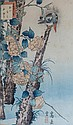 Nakayama Sugakudo (Japanese, fl. 1850s-1860s) woodblock print on paper of a kingfisher perched on a tree stump,