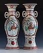 A pair of large Chinese twin handled Yen Yen vases probably early 19th century,