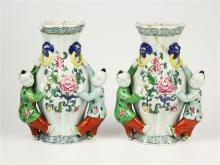 A pair of Chinese export famille rose wall pockets late 18th / early 19th century,
