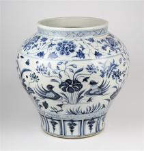 A large Chinese Ming style blue and white baluster vase bearing horizontal six character Xuande (1426-35) mark to the main band of d...