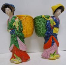 2 Oriental Wall Pockets