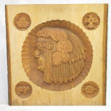 Bas Relief Indian Carving