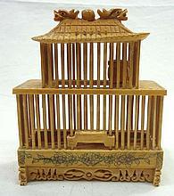 Oriental Cricket Cage