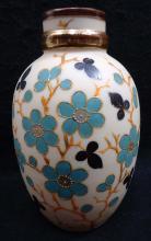 Boston & Sandwich Fireglow Vase