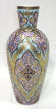 Webb Moroccan Vase