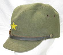 WWII Japanese Cap