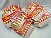 75 Squirt Cartons 1958 NOS