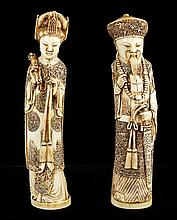 Pair of Antique Chinese Carved Ivory Figures: Emperor and Empress