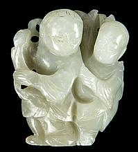 Chinese Jade or Hardstone Artifact