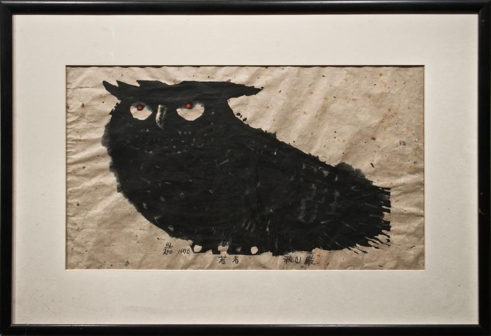 A Japanese Print of an Owl