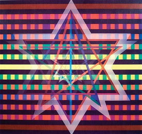 **Yaacov Agam b.1928 (Israeli) Message of Peace Agamograph
