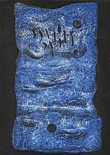 **Moshe Castel 1909-1991 (Israeli) Composition oil and basalt on canvas
