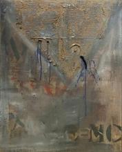 **Igael Tumarkin b.1933 (Israeli) Untitled mixed media on canvas