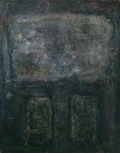 **Igael Tumarkin b.1933 (Israeli) Untitled in black and red, 1959 mixed media on canvas
