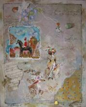 Unidentified Artist 20th century Dreams, 1994 mixed media on canvas