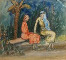 Mordechai Arieli 1909-1993 (Israeli) Women under a palm tree watercolor on paper
