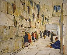 **Ludwig Blum 1891-1975 (Israeli) Wailing Wall, 1931 oil on canvas