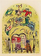 **Marc Chagall 1887-1985 (Russian, French) The tribe of Levi, 1964 (from Twelve Maquettes of Stained Glass Windows for Jerusalem) colo.