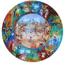 Ben Avram b.1937 (Israeli) Moadim Lesimcha (Jewish Festivals) oil on canvas