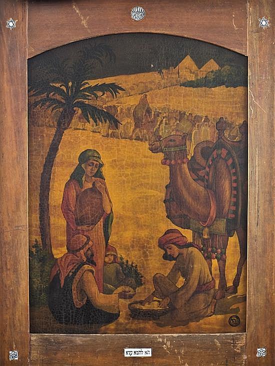 ** Zeev Raban 1890-1970 (Israeli)