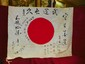 "JAPANESE SILK ""MEATBALL"" FLAG - WWII"