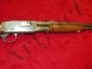 REMINGTON 22 PUMP ACTION