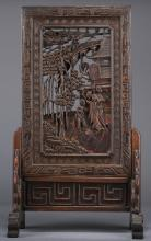 PIERCE CARVED WOOD TABLE SCREEN