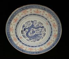 A Chinese Late 20 Century  B/W Porcelain Plate