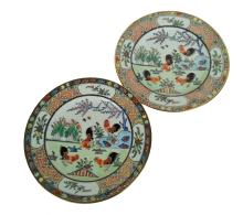 A Pair Of  Chinese Republic Period Export Rose Medallion Porcelain Plates