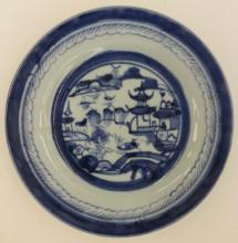 Groups of  Chinese Blue & White Porcelain Dishes (3 pcs)