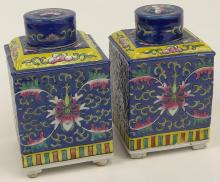Pair of 20th Century Chinese Porcelain Tea Caddies with Covers