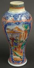 19th Century Chinese Hand Painted Bulblous Form Vase