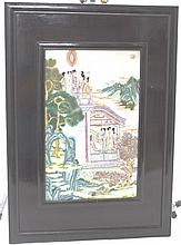 Oriental Porcelain Plaque Mounted  in a Teak Frame