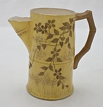 Faux Bamboo Yellow Creamer w/ Gold Gilt Details