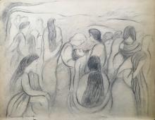 CUBAN ART ARISTIDES FERNANDEZ