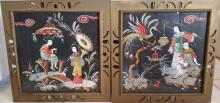 Pair Of Vinage Oriental Signed Oil On Board Painting