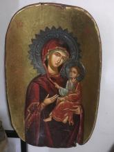 VINTAGE ICONO SIGNED WOOD AND SILVER PLATED