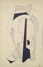 HENRI LAURENS   FRENCH ART