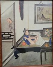 ANTIQUE JAPANESE EROTIC PAINTING