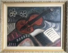 Latin American Cuban Art by Antonia Eiriz