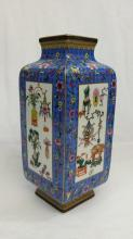A Qing famille rose eight treasure square vase