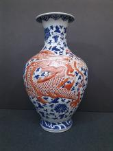 A Qing blue, white and iron red porcelain dragon vase- Qianlong period seal mark
