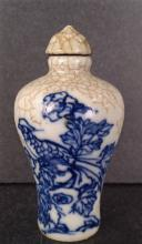 A blue and white crackled glaze porcelain snuff bottle