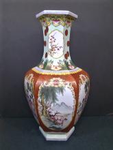 A Qing tall famille rose hexagonal medallion vase- Qianlong period mark