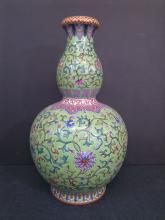 A Qing green double gourd porcelain vase- Qianlong period mark